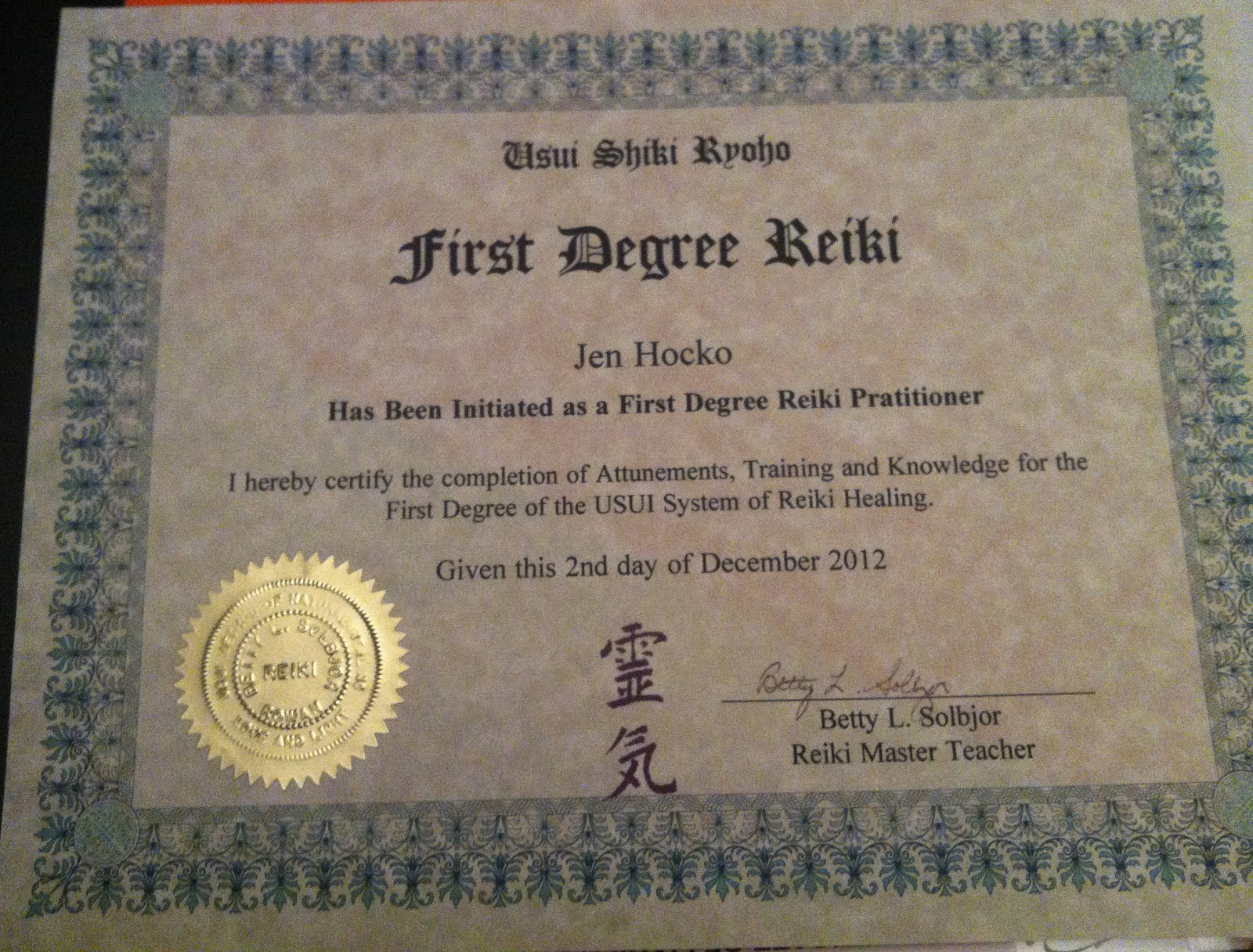 A journey into health reiki in the first degree its been a busy weekend for me friday night i taught my introduction to ayurveda workshop at breathe wellness in marlboro and then again on saturday 1betcityfo Image collections