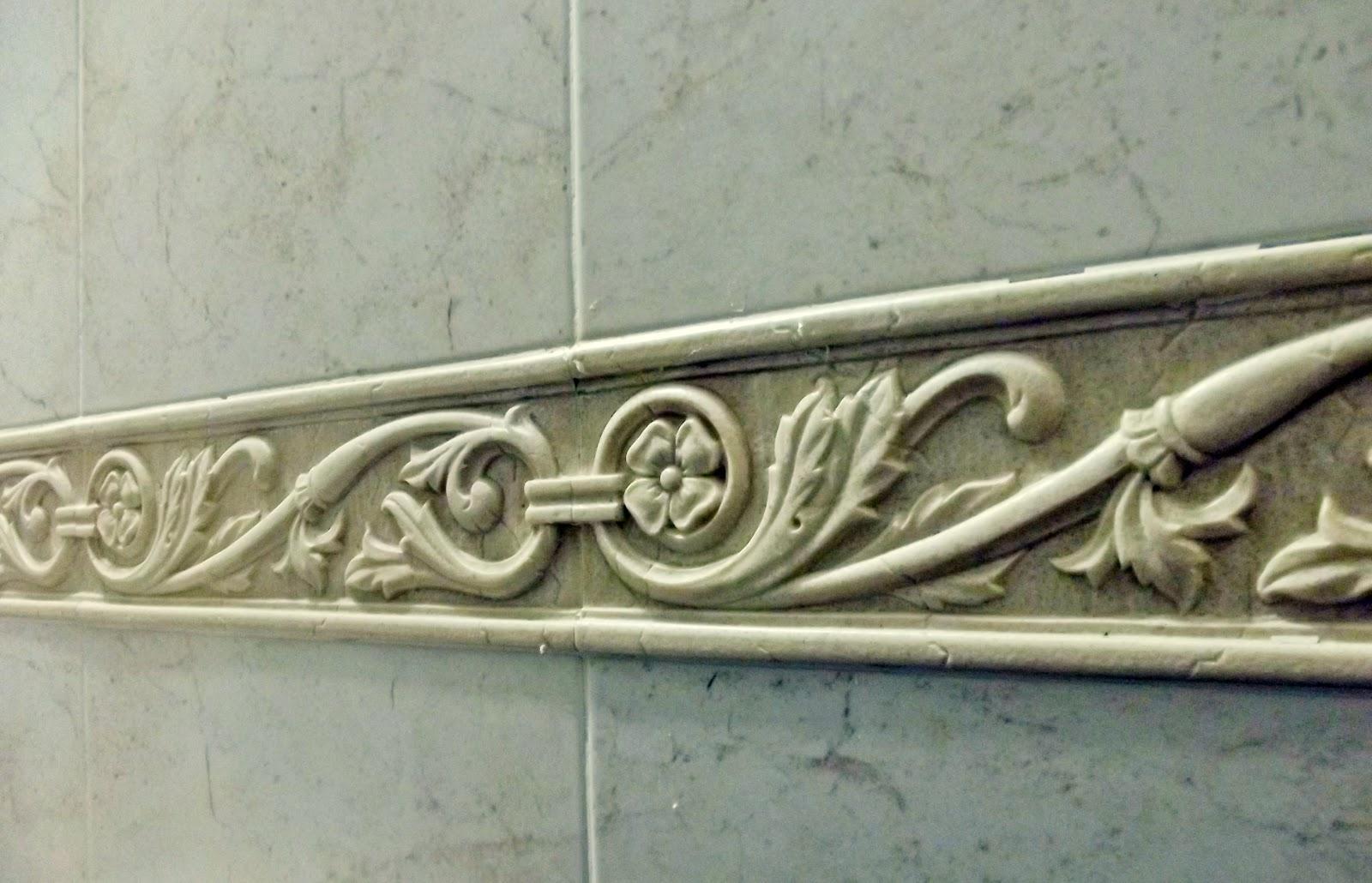Guarda Ceramica Baño:Esta es la guarda cerámica del baño de mi casa La forma, el diseño