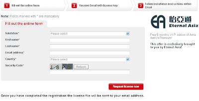 Request Avira antivir premium 2012 free