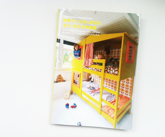 dutch children's rooms book