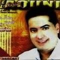 Khalid El Aouni MP3