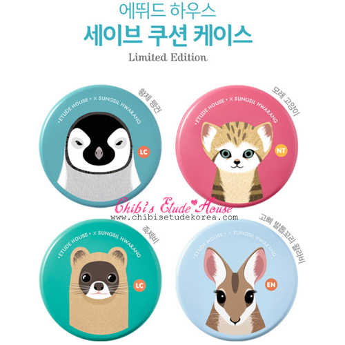 Etude House Save Cushion Any Cushion Case, any cushion, etude house, jual etude house murah, jual etude house original, etude semarang, etude murah, harga etude house indonesia, harag etude house, chibis etude house korea, chibis etude house, chibis prome