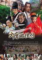 Phim Đại Đường Du Hiệp Truyện-Kiếm hiệp