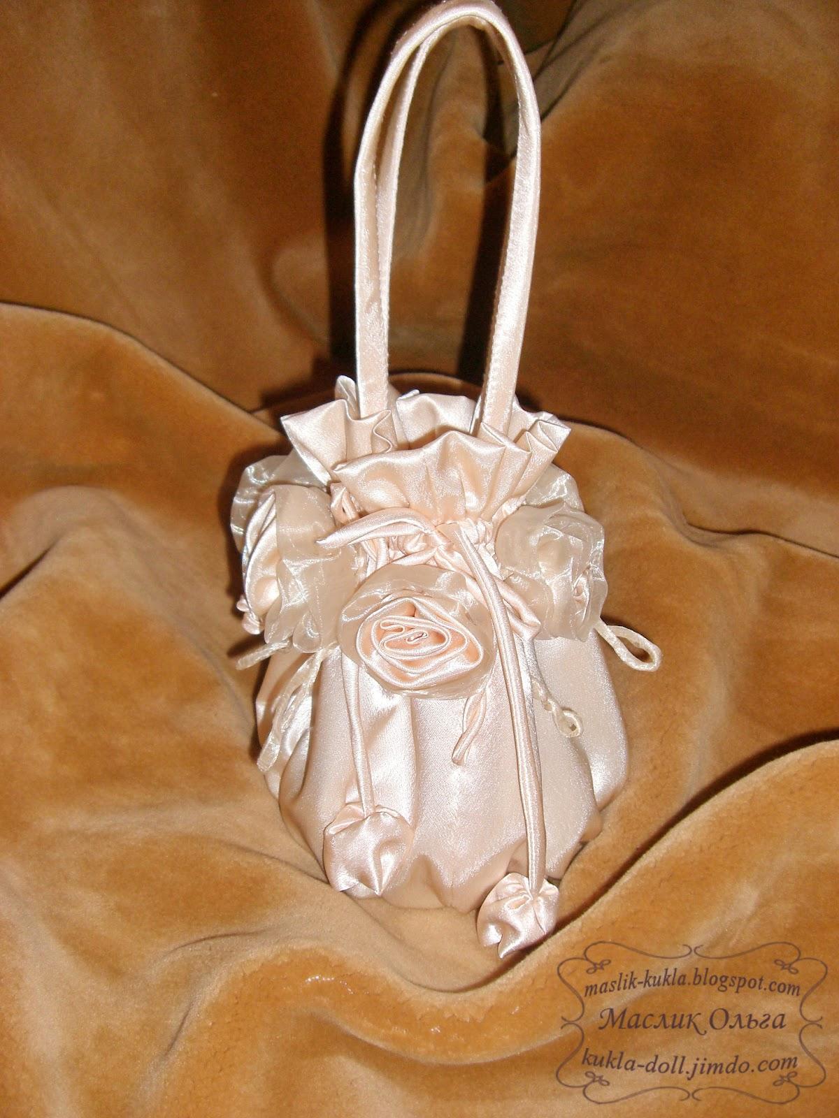 Как сшить невесте сумочку 179