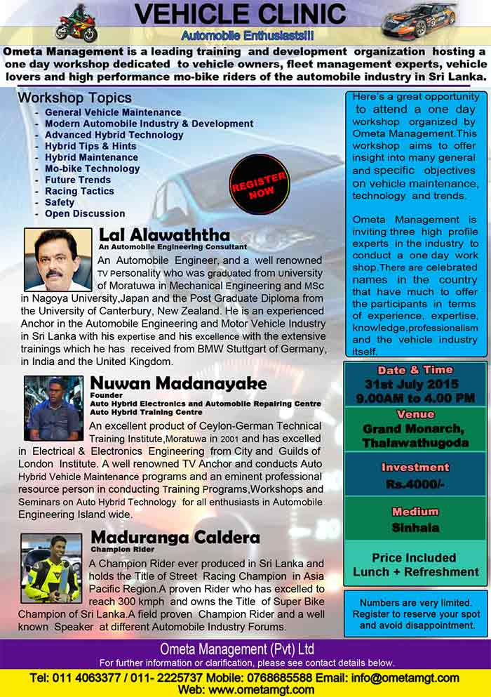 One workshop on Automobile maintenance, technology and trends.