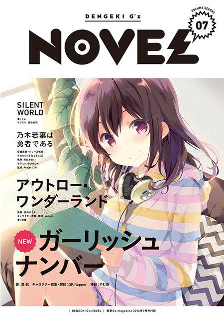 Anime Tentang Idol Seiyuu Girlish Number Karya Penulis OreGairu Diumumkan