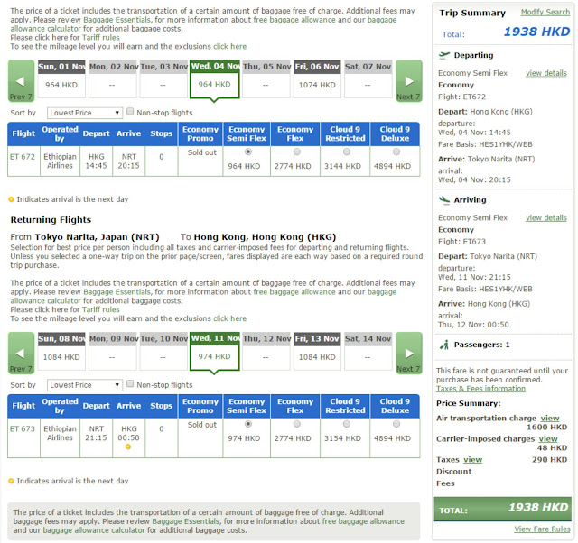 香港飛東京(成田) 來回機位: HK$1,600起(連稅HK$1,938)