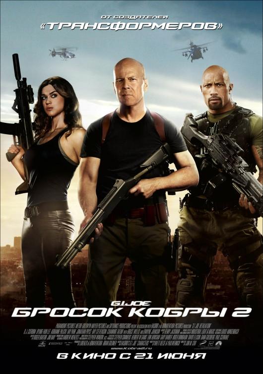 Poster-G-I-Joe-Retaliation-2012-19.jpg