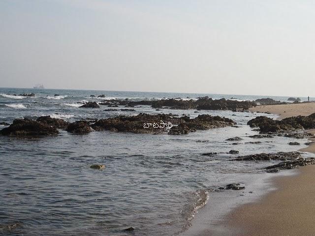 Images of Yarada Beach, Vizag AP