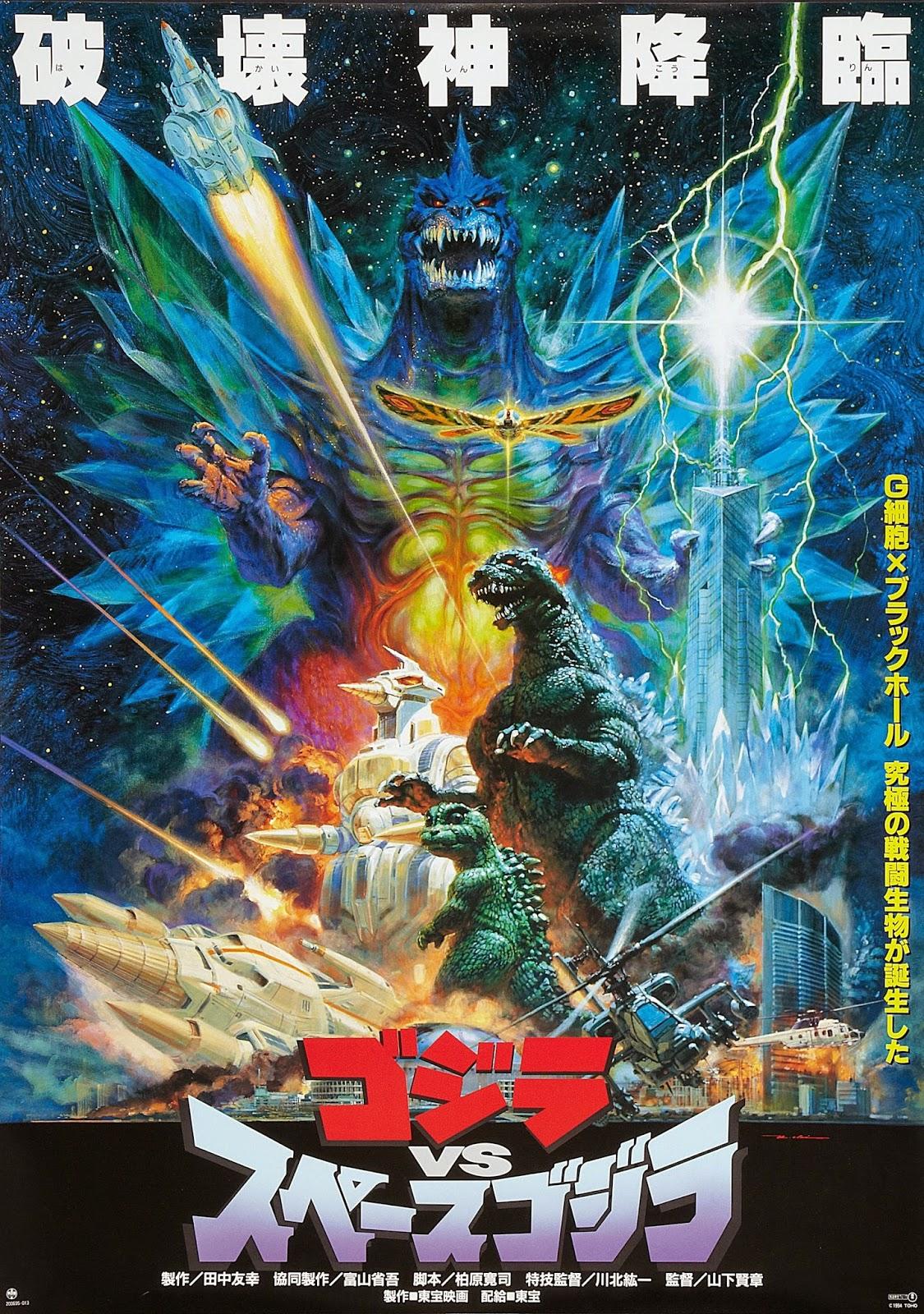 http://fr.wikipedia.org/wiki/Godzilla_vs_Space_Godzilla