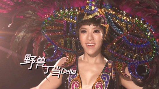 Della Ding Dang Ye Shou lyrics
