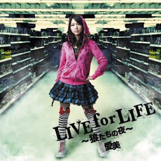 Ben-To OP Single - LIVE for LIFE ~Ookami-tachi no Yoru~