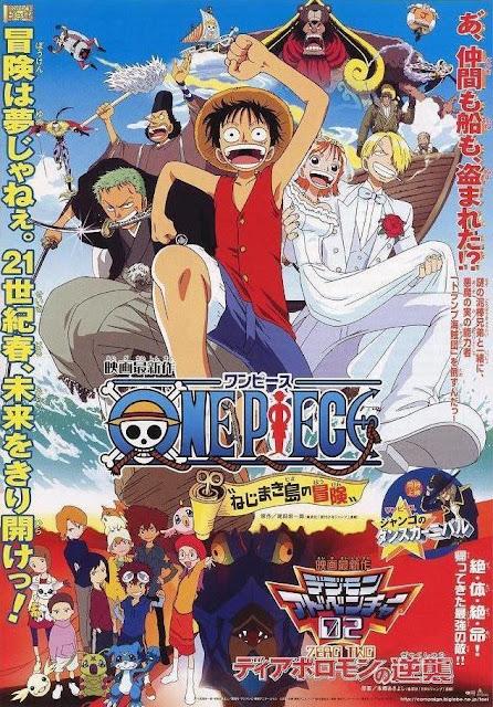 海賊王(航海王)劇場版 ONE PIECE MOVIE 2001 發條島的冒險
