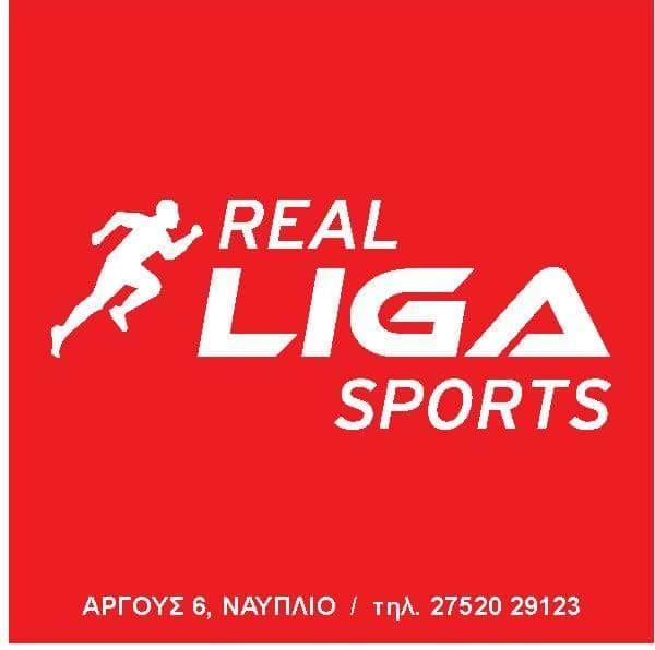 Real LIGA sports Ναύπλιο