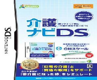 Kaigo Navi DS