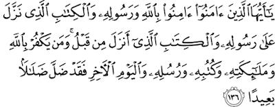 Dalil Naqli iman Kepada Rasul - Quran Surah An-Nisaa Ayat 136