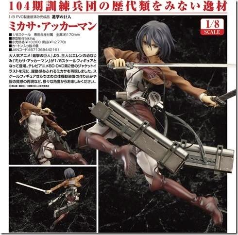 http://www.shopncsx.com/attackontitanmikasaackerman18scalefigure.aspx