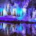 Водопад от лед и светлини