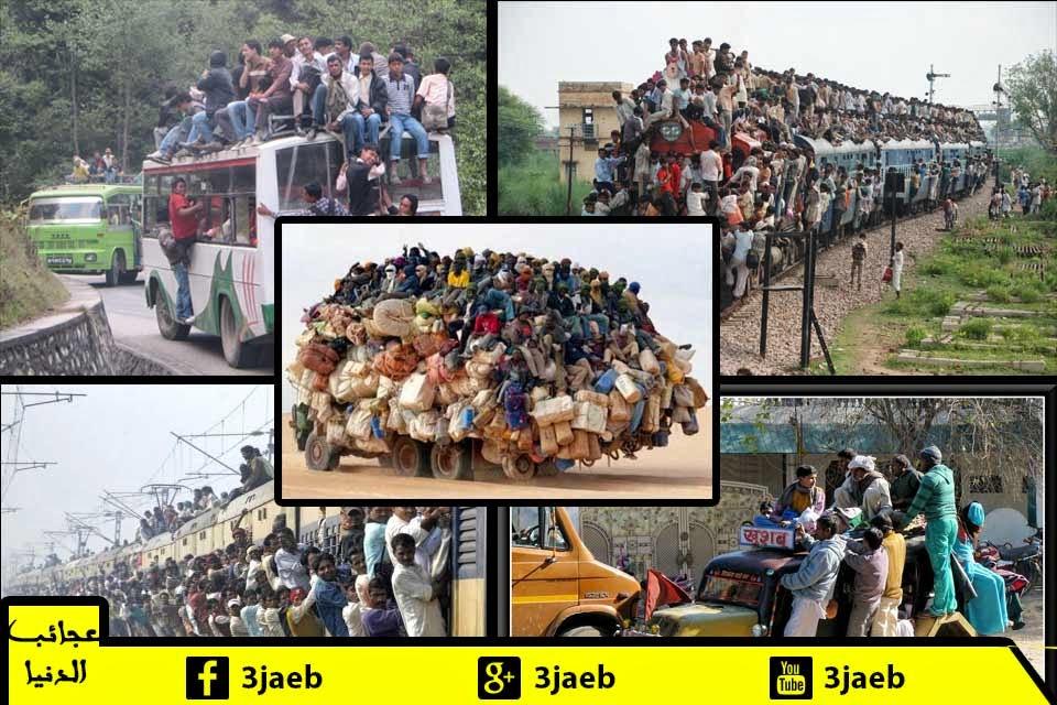 صورة مجمعة لظاهرة التسطيح