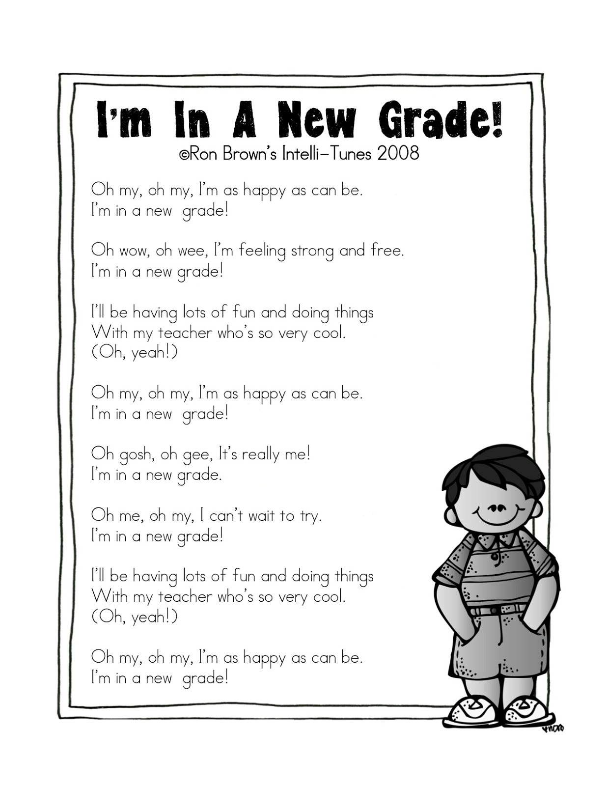 first grade by ron koertge poem First grade by ron koertge poem analysis harvard case study solution and analysis of reading the harvard case study: to have a complete understanding of the case, one should focus on case reading.