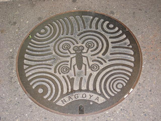 Arte nipón en el mobiliario urbano Manhole+japan+cover+6