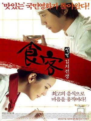 Cuộc Chiến Kim Chi Vietsub - Le Grand Chef 2: Kimchi Battle Vietsub (2010)