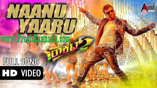Rocket Kannada Movie Naanu Yaaru HD Video Song
