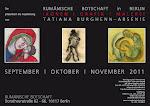 Exhibition - November 2011