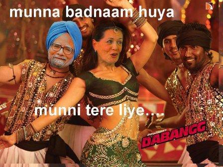 Manmohan Singh FunnyVery Funny Images Of Manmohan Singh