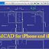 تطبيق PadCAD  للأيفون و الاي باد
