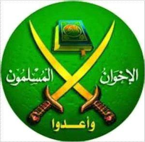 logo ikhwanul muslimin