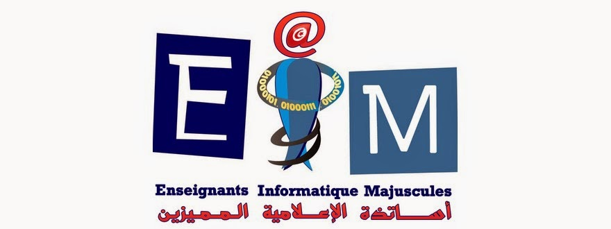 Informatics Tunisian Association