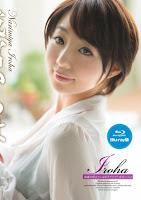 REBDB-116 Iroha 綺麗な熟女さんは好きですか?/成宮いろは (ブルーレイディスク)