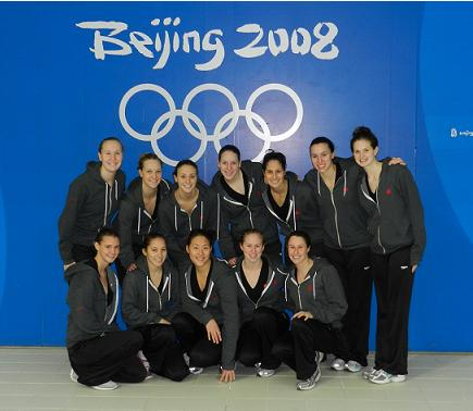 2011 FINA World Trophy - Beijing, China