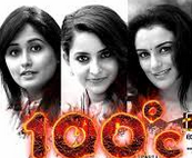 100 Degree Celsius (2014) Malayalam Movie Watch Online