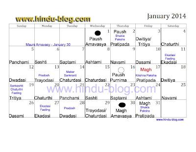01-January-2014-Calendar+Hindi+copy.jpg