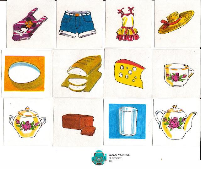 Советские игры для детей. Лото на 4 четырёх языках СССР Крещановская Трубкович 1991 Петух