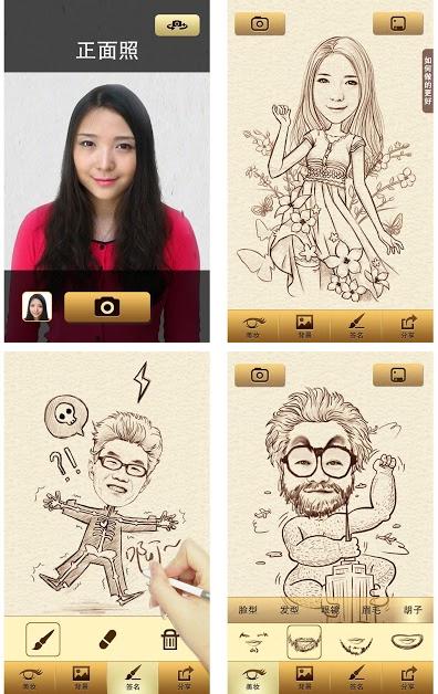 Rubah Foto Kamu Menjadi Karikatur dengan MomentCam