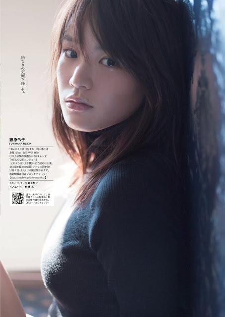 藤原令子 Fujiwara Reiko Weekly Playboy No 46 2015 Photos 6
