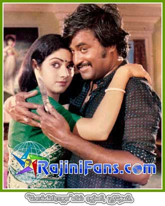 Super Star Rajinikanth Pictures 16