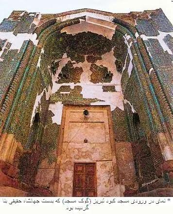 تصویر مجازی نمای درب ورودی کؤک مجید(مظفریَه)