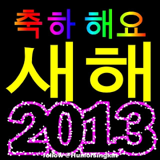 Display Picture Blackberry Messanger (DP BBM) terbaru 2013