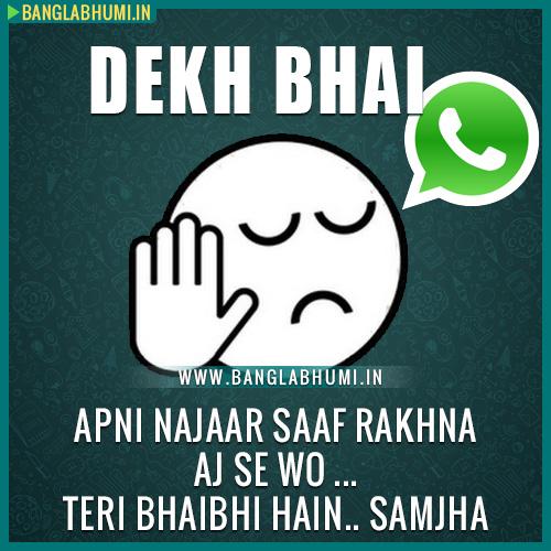 Dekh Bhai Very Funny Wallpapers For Whatsapp