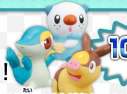 Pokemon Kids Specila Set Shiny Starters Set Promo 2012 Bandai