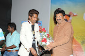 Ak Rao Pk Rao Audio launch photos gallery-thumbnail-11