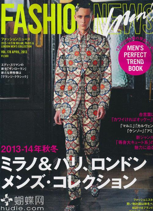 FASHION NEWS April 2013 Volume 178