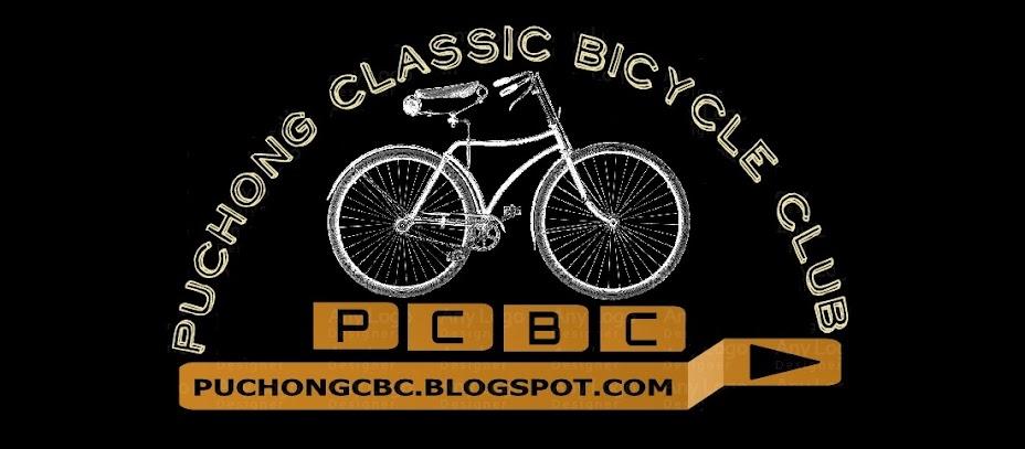 Puchong Classic Bicycle Club