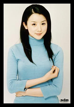 Apakah payudaranya kelihatan? Ah. Untungnya Fei Fei mengenakan bra ...