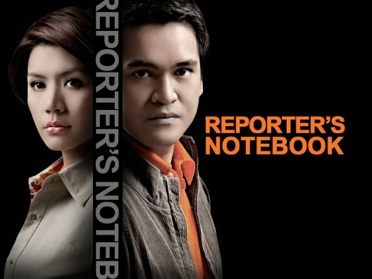 watch reporters notebook pinoy tambayan