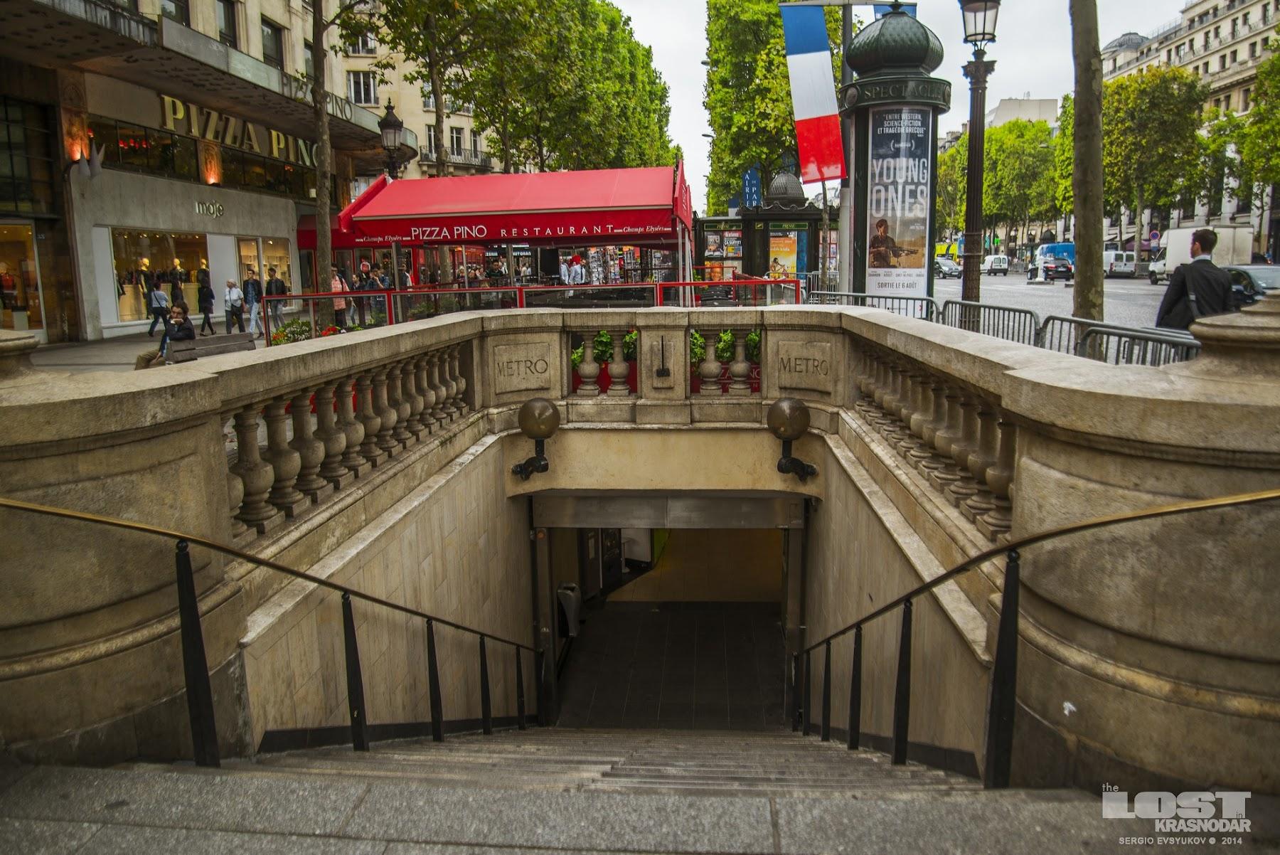 Метро во Франции